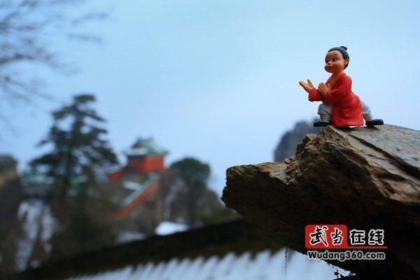 第三届中国武当国际摄影大展(武当组照):太极功夫竞风流