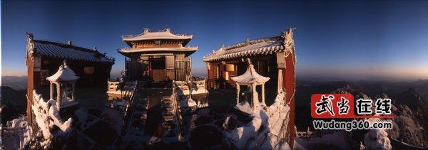 铜质典藏 :大岳武当