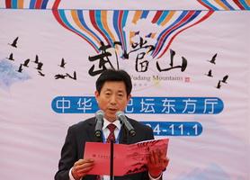 中摄协与武当山主办 第25届全国摄影艺术展北京开幕