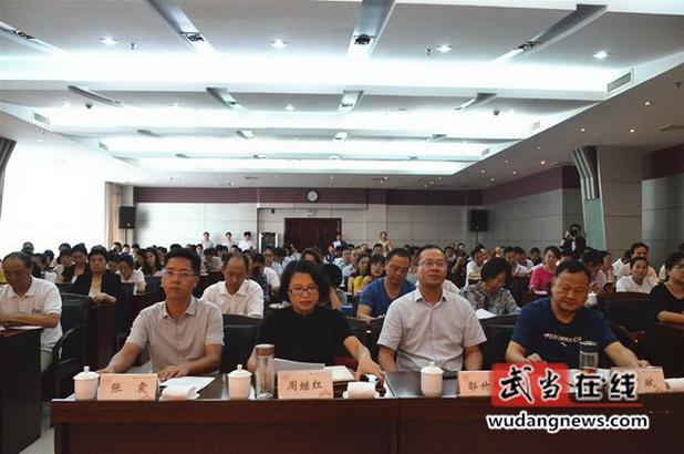 武当山特区工会举办劳模专场宣讲会