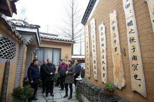 湖北省文旅厅党组成员吴凤端调研武当山地方志工作