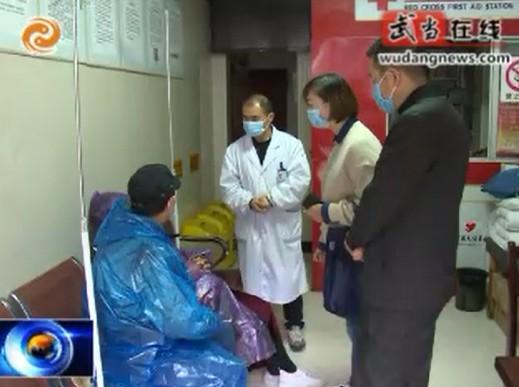 武当山:两百余名医务人员坚守景区 全力守护游客生命健康安全