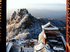 """""""太极湖杯""""2011中国"""