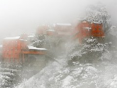 """""""太极湖杯""""2011中国武当摄影大展:冬韵"""