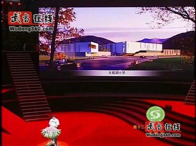 第十二届全国村长论坛开幕式(三)