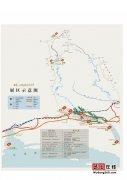 第九届中国摄影艺术节展区示意图