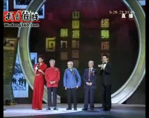 第九届中国摄影金像奖颁奖典礼(四)