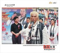 影星焦恩俊在《武当》中饰演张三丰