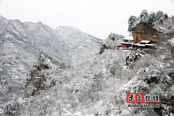 南岩宫雪景