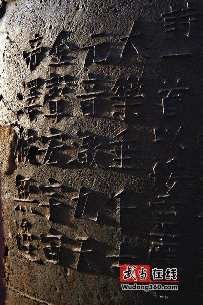 金顶铸铁缸字