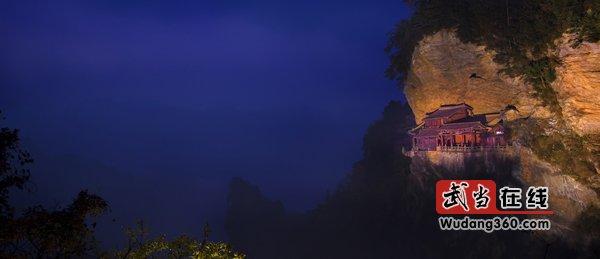 第三届中国武当国际摄影大展(武当山风光):神秘的南岩宫