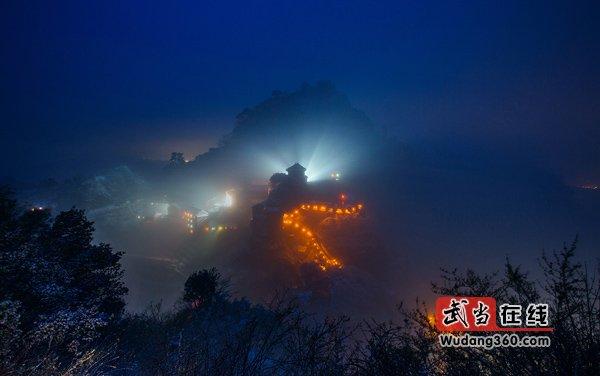 第三届中国武当国际摄影大展(武当山风光):神光耀武当