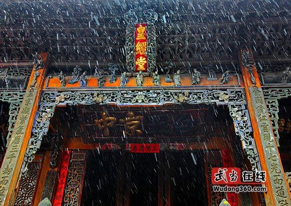 第三届中国武当国际摄影大展(武当山风光):秋雨