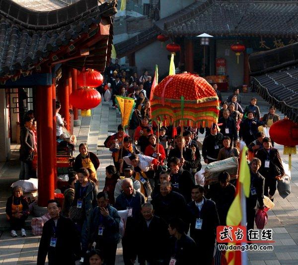 第三届中国武当国际摄