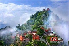 武当山积极申报世界地质公园