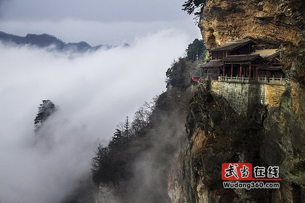 第三届中国武当国际摄影大展(武当山风光):《流云溢彩》
