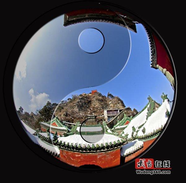 第三届中国武当国际摄影大展获奖作品(铜质收藏):太极圣地