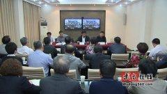 武当山特区组织学习省委教育实践活动总结大会