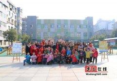 武当山特区中心幼儿园举办家长开放日活动