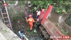 货车失控冲进水沟司机被困 武当山消防成功救人送医