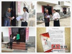 武当山交通运输局进村入户大力宣传扫黑除恶专项行动