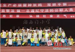 武当山世界文化遗产保护宣传日文物宗教局举办系列活动庆祝