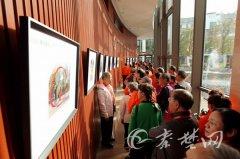 全省218件老年人书法摄影作品在武当山展出