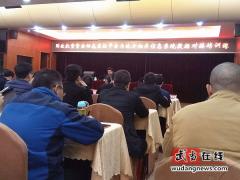 武当山特区财政局赴省财政厅参加培训班