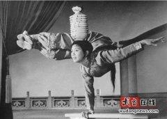 """47年前""""顶碗皇后""""夏菊花曾在武当山演出"""