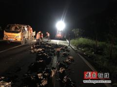 武当山交通部门:夜间紧急出动及时消除一起道路安全隐患