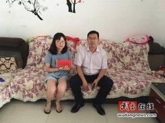 纪方走访慰问北京通州区对口协作帮扶贫困大学生