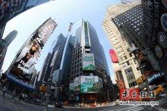重磅!武当山在纽约向世界问好!