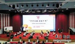 武当山等5县市区成功举办第二届诗词大会复赛