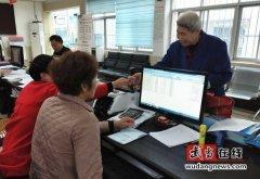 武当山街办:医保宣传精细化 惠民政策暖人心