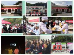 """武当山特区社会事务局集中组织开展第六个全国""""扶贫日""""系列活动"""