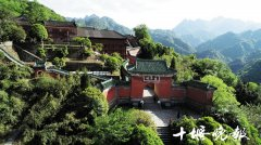 武当山古建筑群:中国建筑史上划时代进步的标志