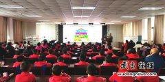 市疾病预防控制中心李兆先为武当山全区师生作健康讲座
