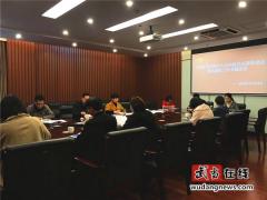 特区统计局积极开展规上工业、服务业 企业统计法暨业务培训会