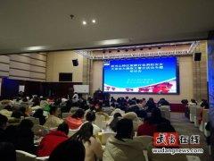 武当山400余名导游集中进行消防知识培训