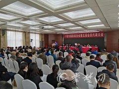 十堰市摄影家协会完成换届 杨广智当选主席