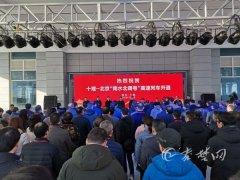 """十堰―北京""""南水北调号""""高铁12月30日首发 全程仅需6个半小时"""