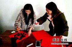 """武当山地质博物馆开展""""我们的节日'迎新春 送对联'""""活动"""