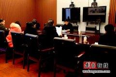 武当山特区社会事务局组织召开春节期间安全生产工作专题会议