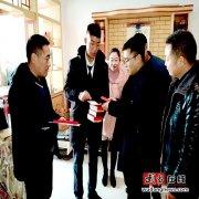 景区办事处:两级退役军人服务站开展春节走访慰问