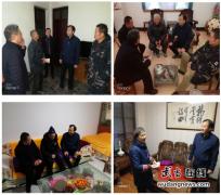 武当山特区规划建设局春节慰问情暖人心