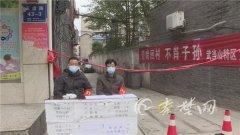 武当山特区:村民成立志愿服务队 抗击疫情保安全