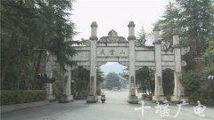 武当山游客中心积极为景区恢复开放做准备