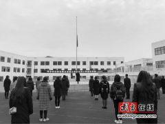 武当山特区开展为新冠肺炎疫情牺牲烈士和逝世同胞举行哀悼活动