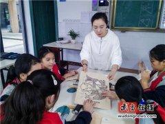 丹江口市举行武当山地域年画线上课题研讨会