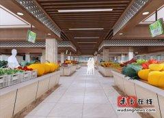 武当山沿河路农贸市场内部装修改造工程启动